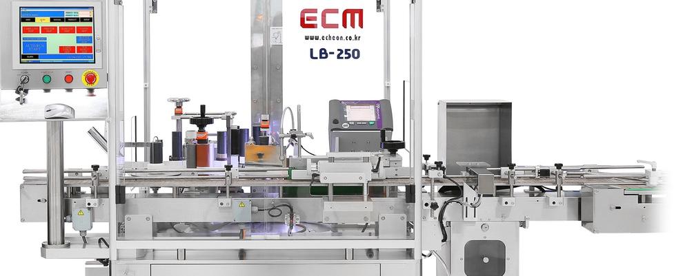 Banner401_ECM_Labelling